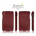 SGP Leather Pouch illuzion Legend Series for Apple iPod Touch 2G/3G [Rose]